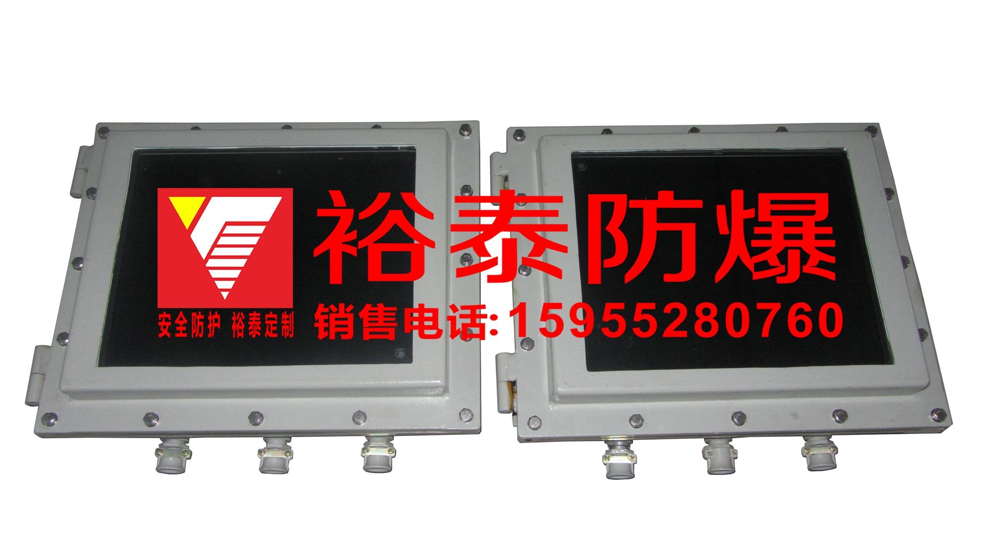 meko5643数字显示器电路图